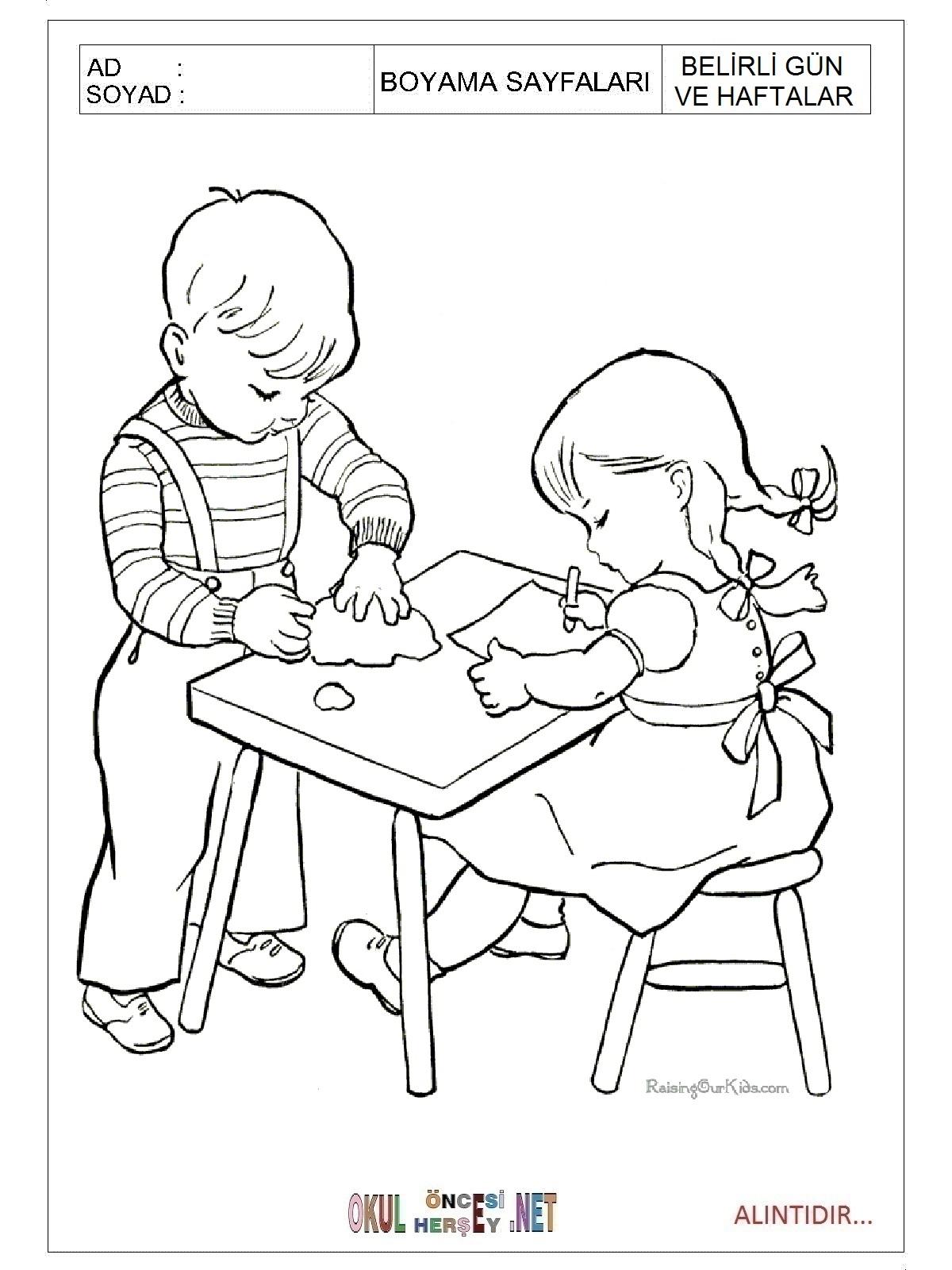 Раскраска день защиты детей в детском саду