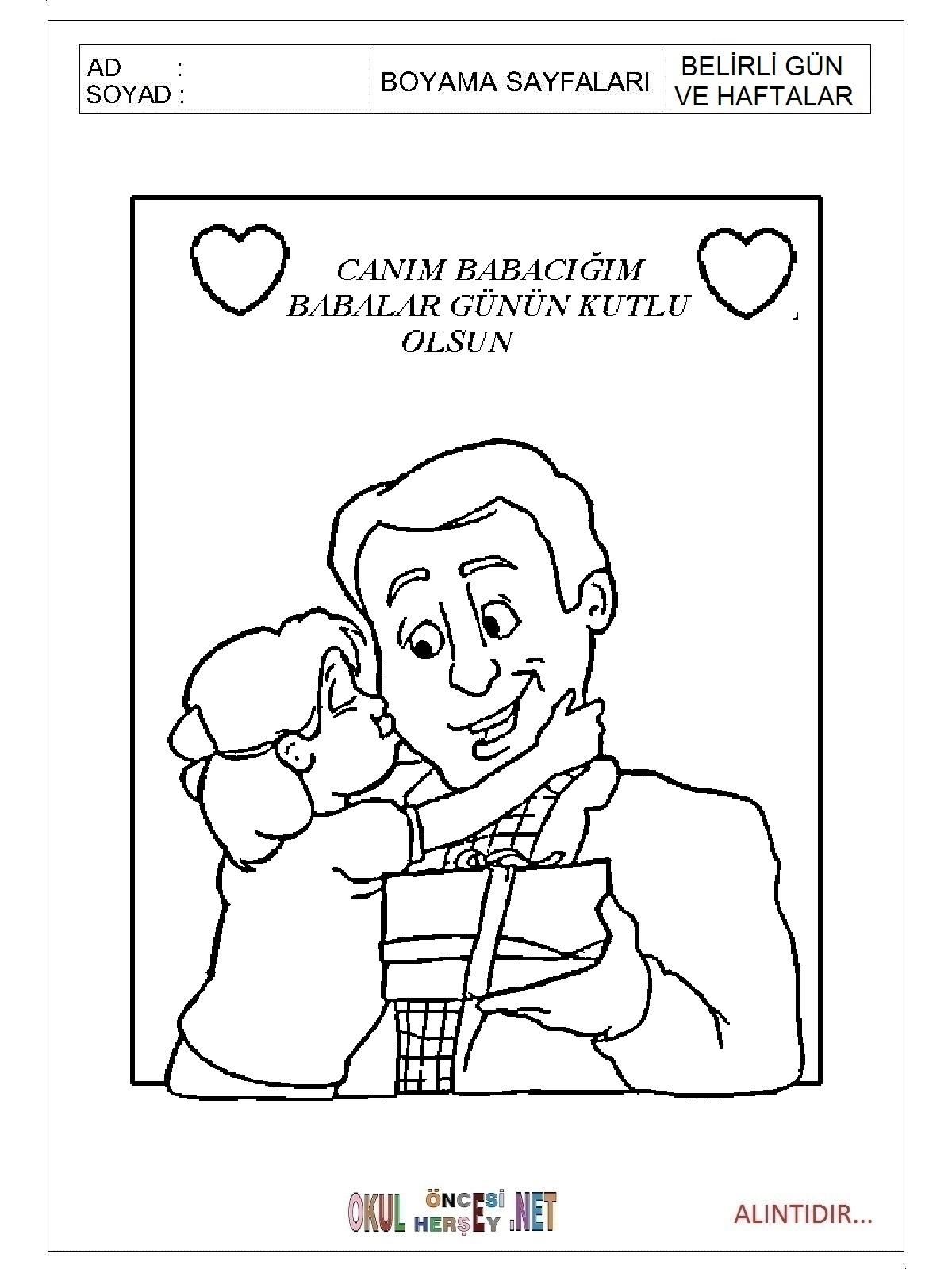 Открытка раскраска папе на день рождения от дочки распечатать