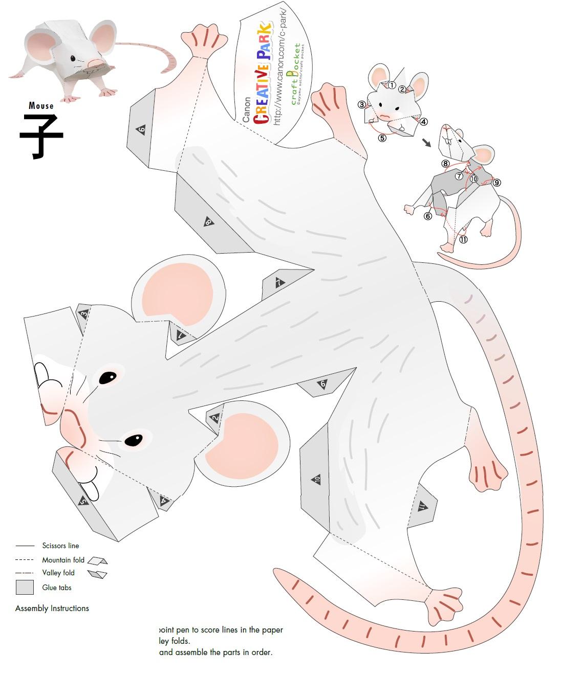 Как сделать объемную мышку своими руками из бумаги