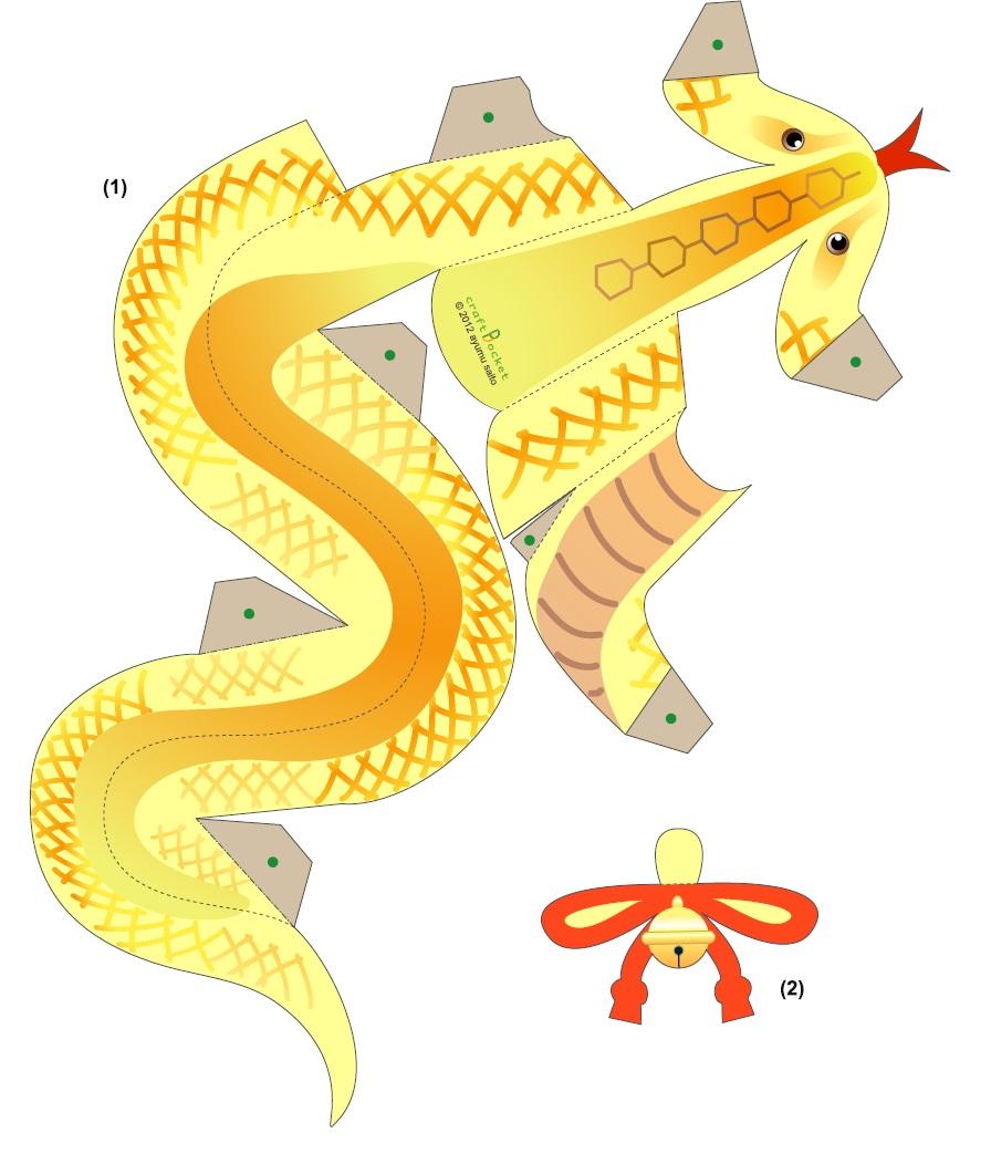 Как сделать из бумаги змею из модулей